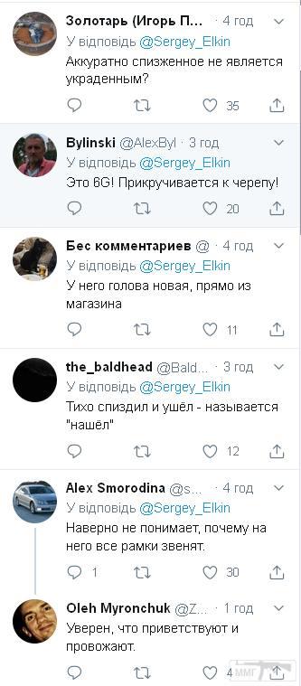 104228 - А в России чудеса!