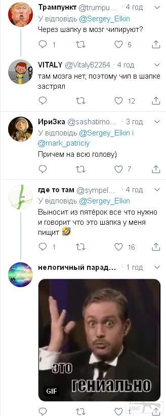 104229 - А в России чудеса!