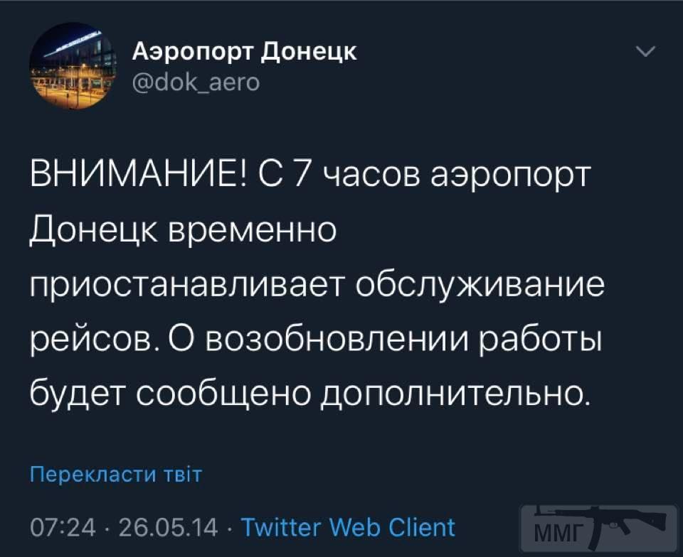 """104246 - Цикл """"с датой"""""""
