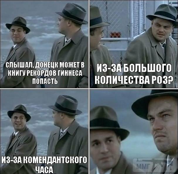 """104256 - Цикл """"с датой"""""""