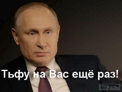 104293 - А в России чудеса!