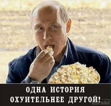 104294 - А в России чудеса!
