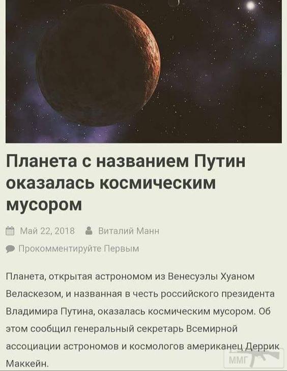 104295 - А в России чудеса!