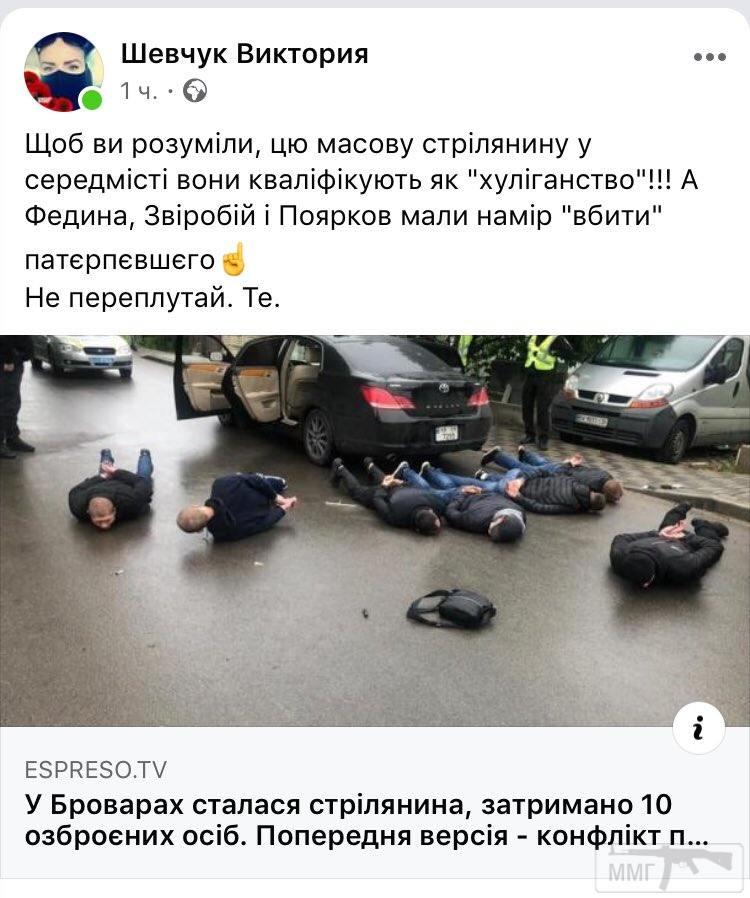104306 - Украина-реалии New