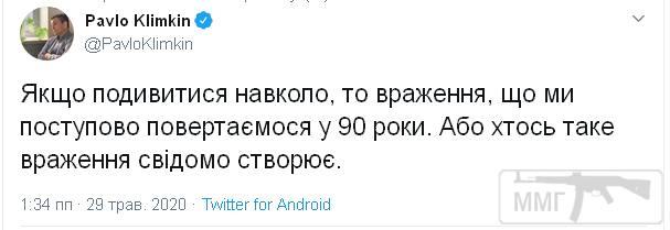 104330 - Украина-реалии New