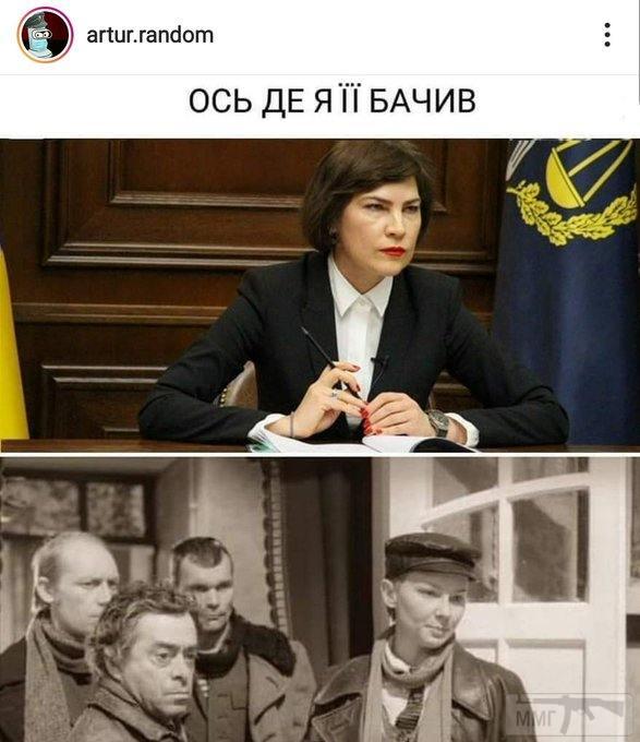 104340 - Политический юмор