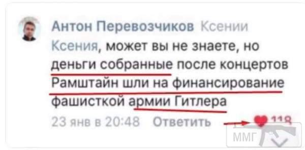 104355 - А в России чудеса!