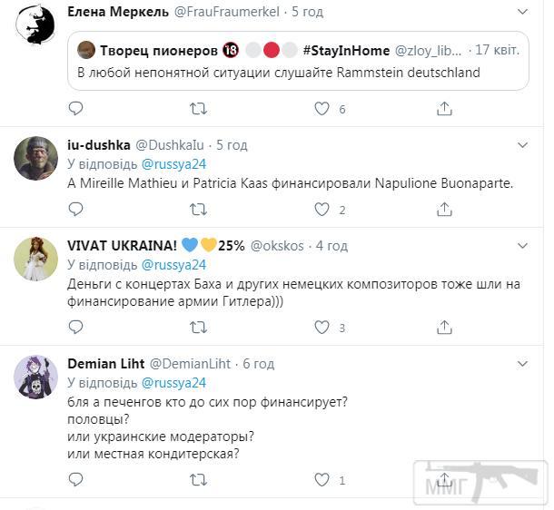 104357 - А в России чудеса!