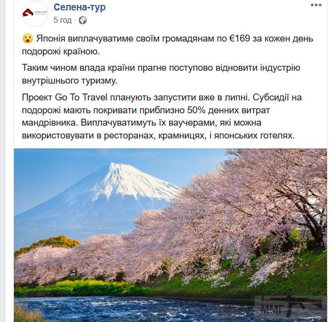 104358 - 25 по-настоящему безумных фактов о Японии