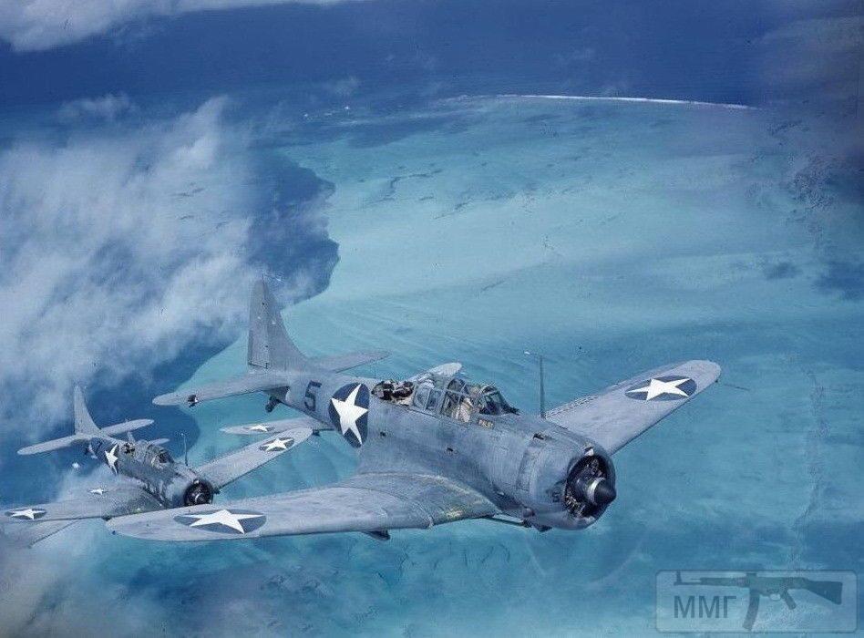 104366 - Война на Тихом океане в цвете