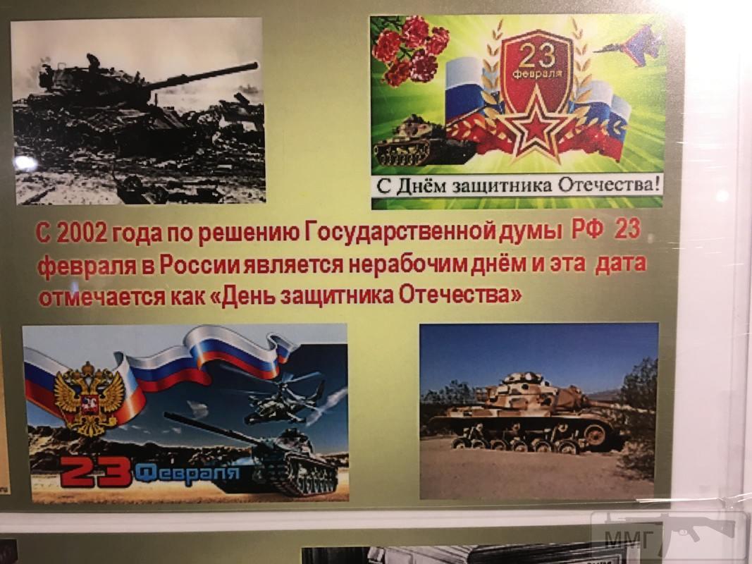 104435 - А в России чудеса!