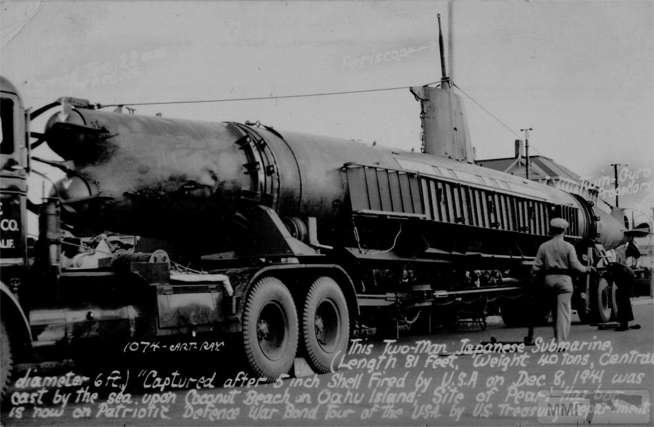 104436 - Перл-Харбор 75 лет