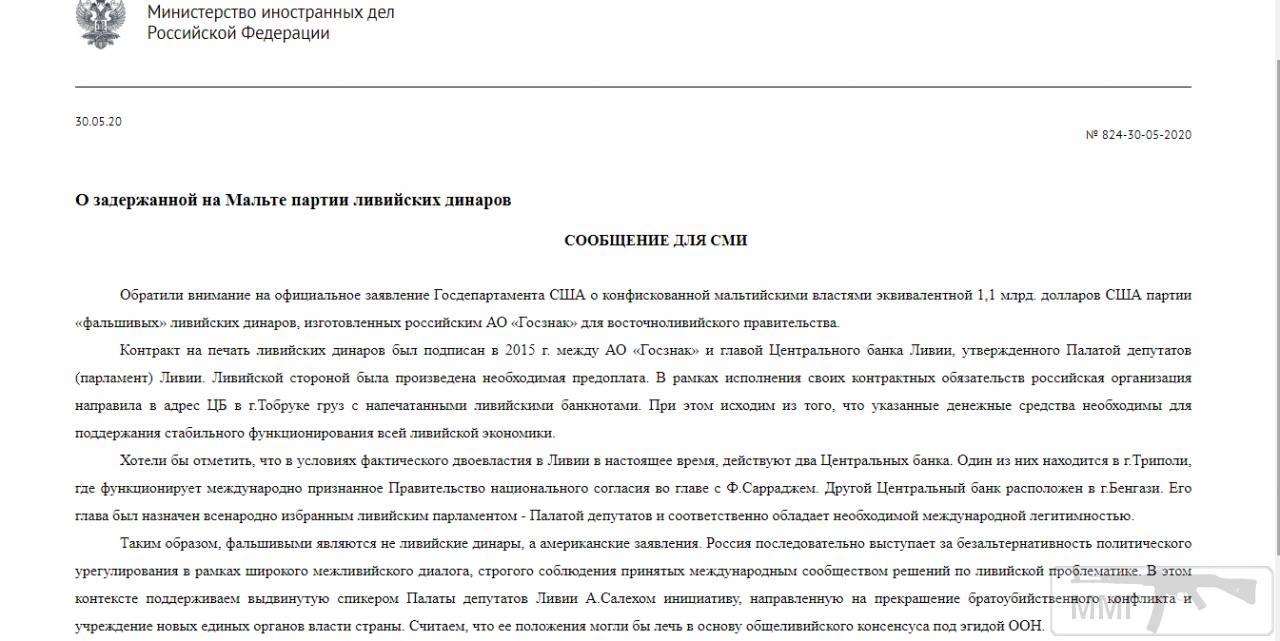 104484 - А в России чудеса!