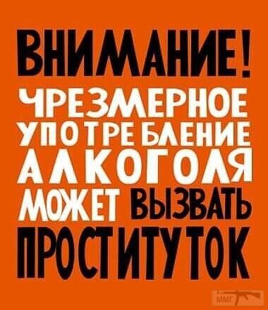 104491 - Пить или не пить? - пятничная алкогольная тема )))