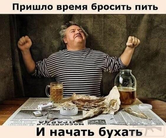 104493 - Пить или не пить? - пятничная алкогольная тема )))
