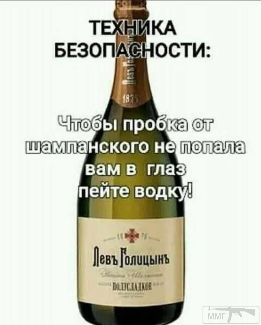 104494 - Пить или не пить? - пятничная алкогольная тема )))