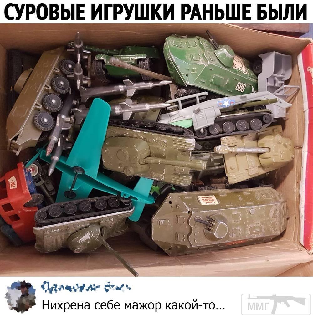 104515 - А у вас были такие игрушки?