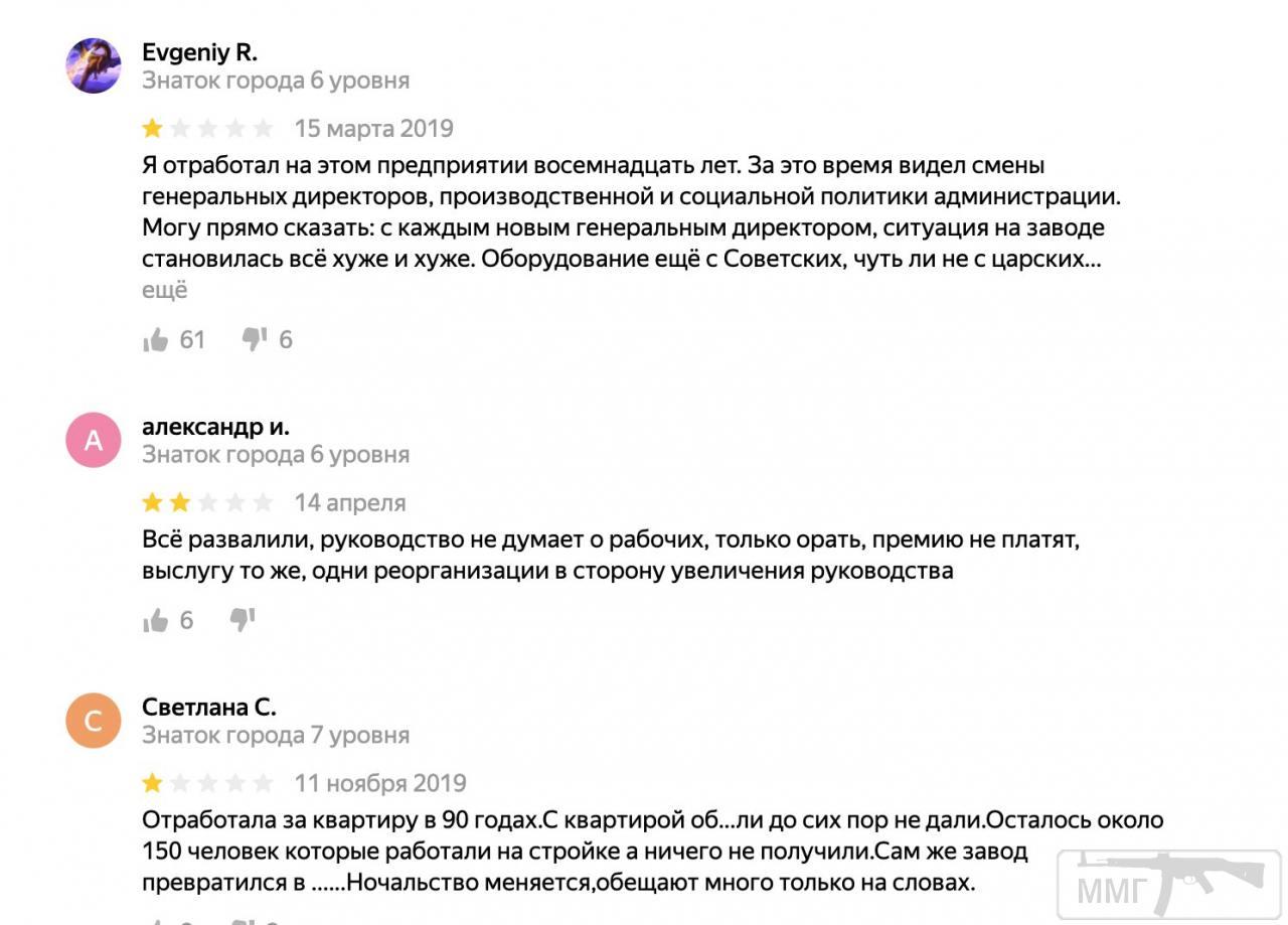 104559 - Новости современной космонавтики