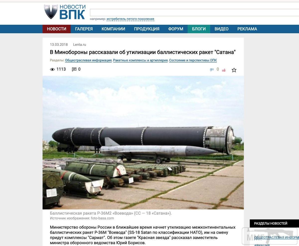 104563 - Новости современной космонавтики