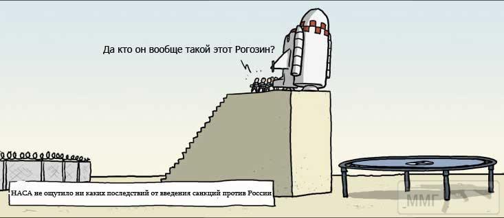 104571 - Новости современной космонавтики