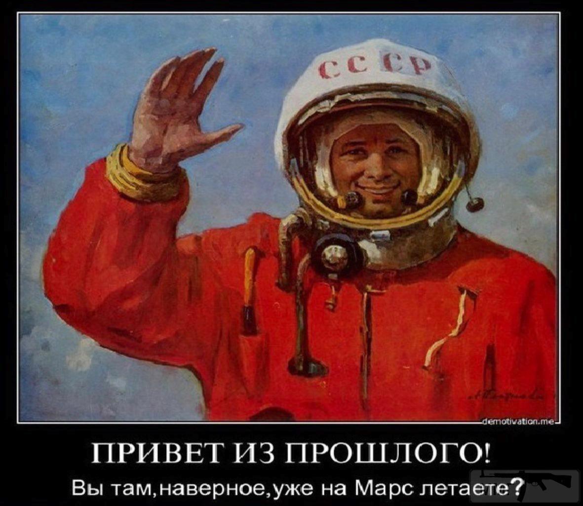 104573 - Новости современной космонавтики