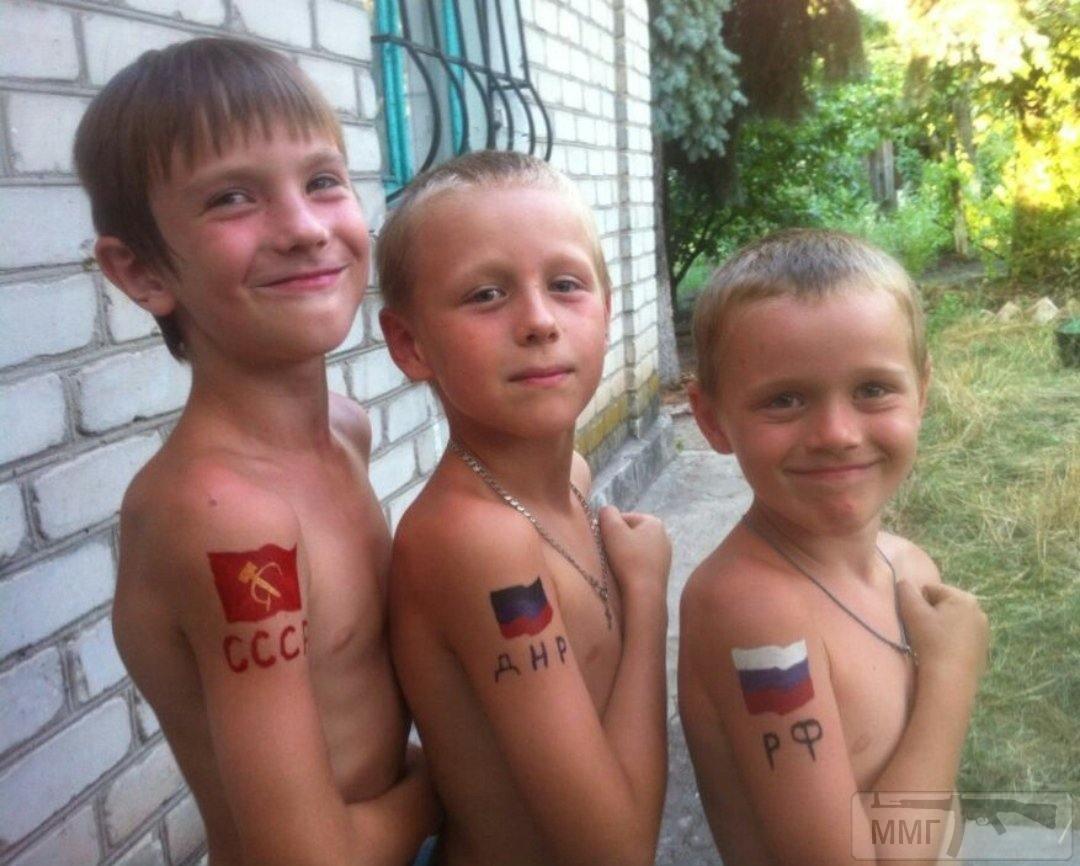 104602 - Оккупированная Украина в фотографиях (2014-...)