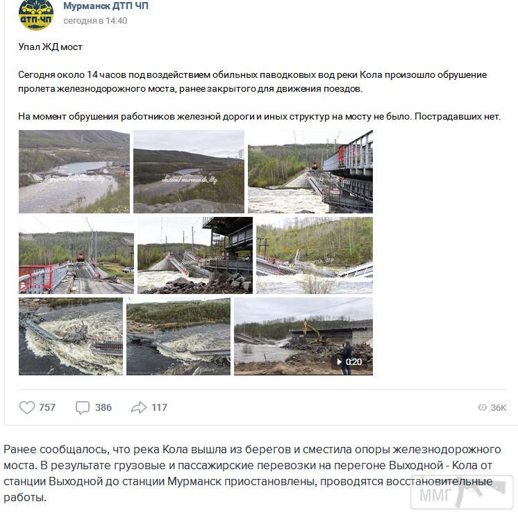 104604 - А в России чудеса!