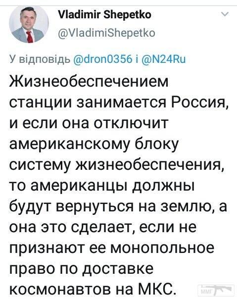 104655 - А в России чудеса!