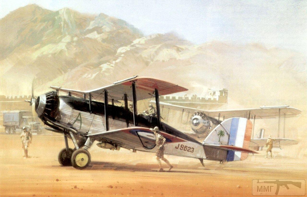 104659 - Художественные картины на авиационную тематику