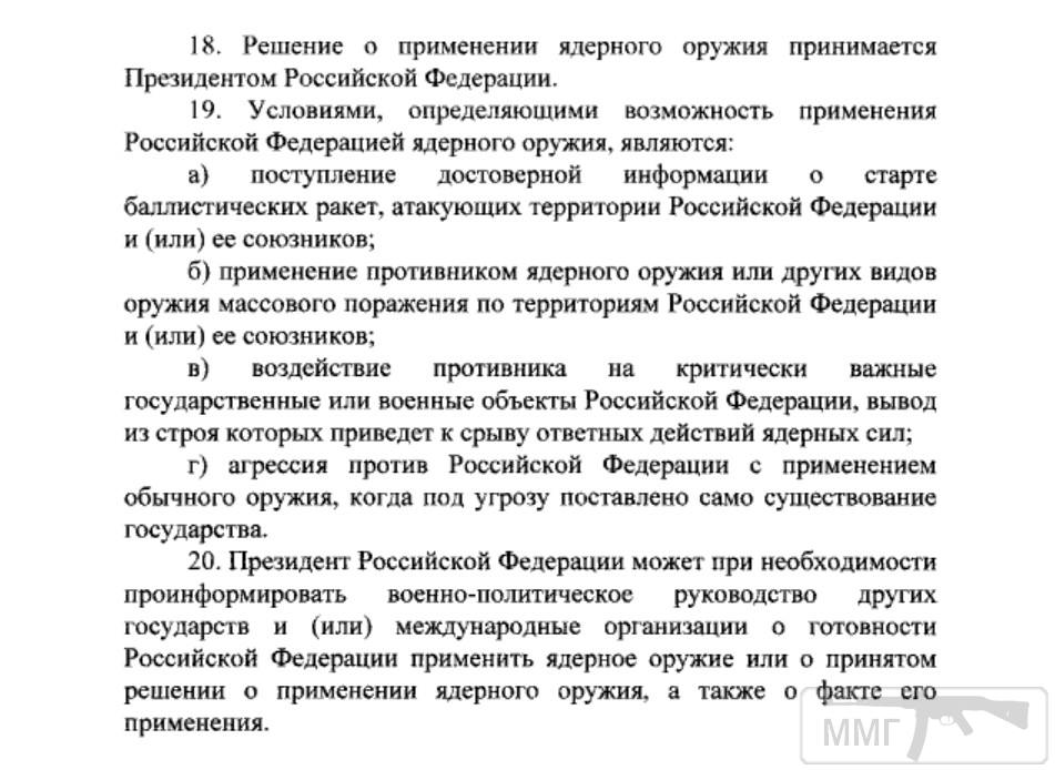 104671 - А в России чудеса!