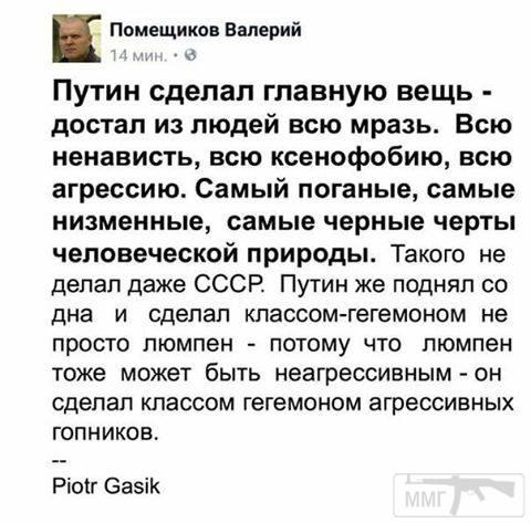 104672 - А в России чудеса!