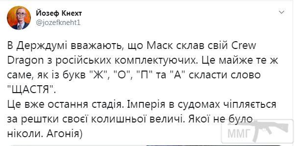 104681 - Новости современной космонавтики