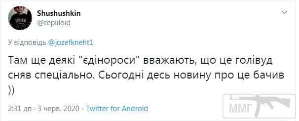 104682 - Новости современной космонавтики
