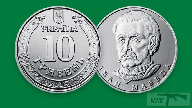 104683 - Украина-реалии New