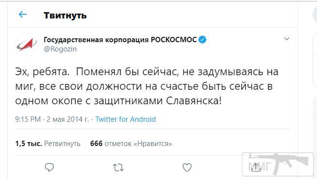 104692 - А в России чудеса!