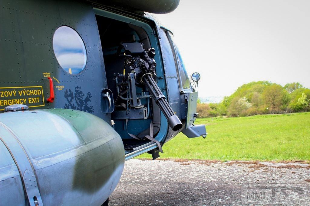 104705 - Авиационные пулеметы