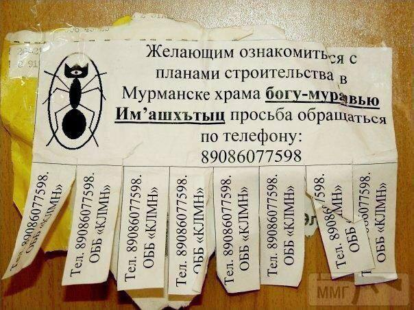 104725 - А в России чудеса!