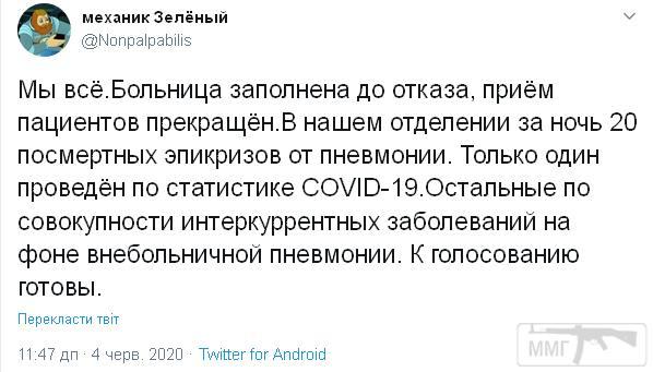 104738 - А в России чудеса!