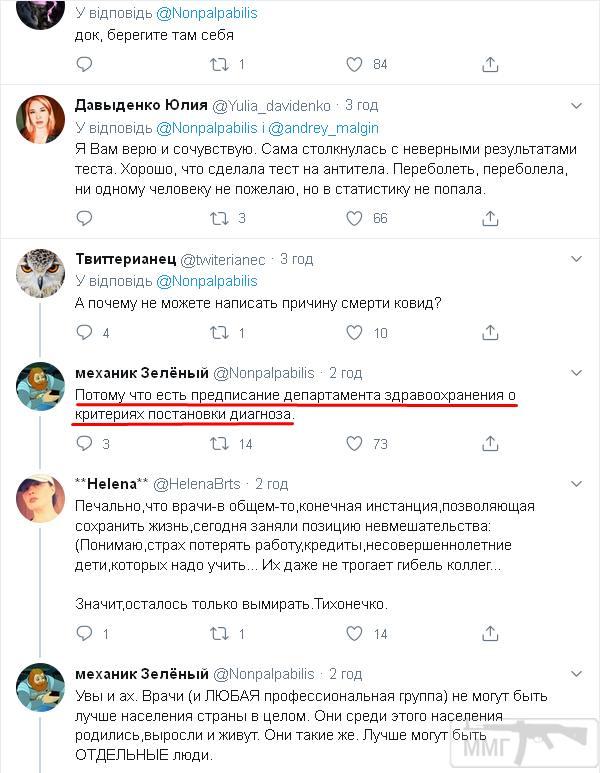 104739 - А в России чудеса!