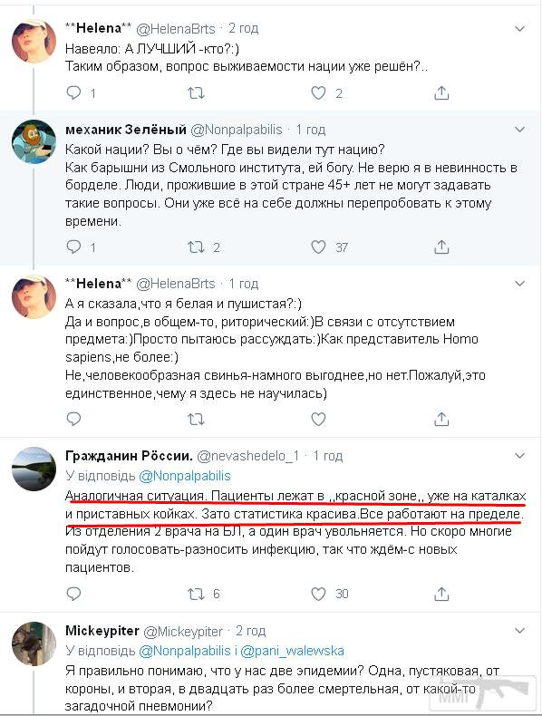104740 - А в России чудеса!