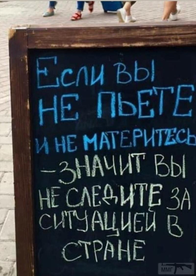 104776 - Пить или не пить? - пятничная алкогольная тема )))
