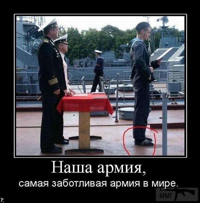 104830 - А в России чудеса!