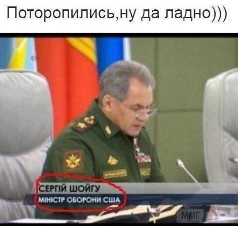 104831 - А в России чудеса!