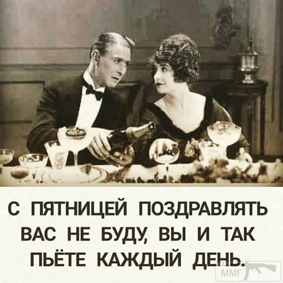 104851 - Пить или не пить? - пятничная алкогольная тема )))