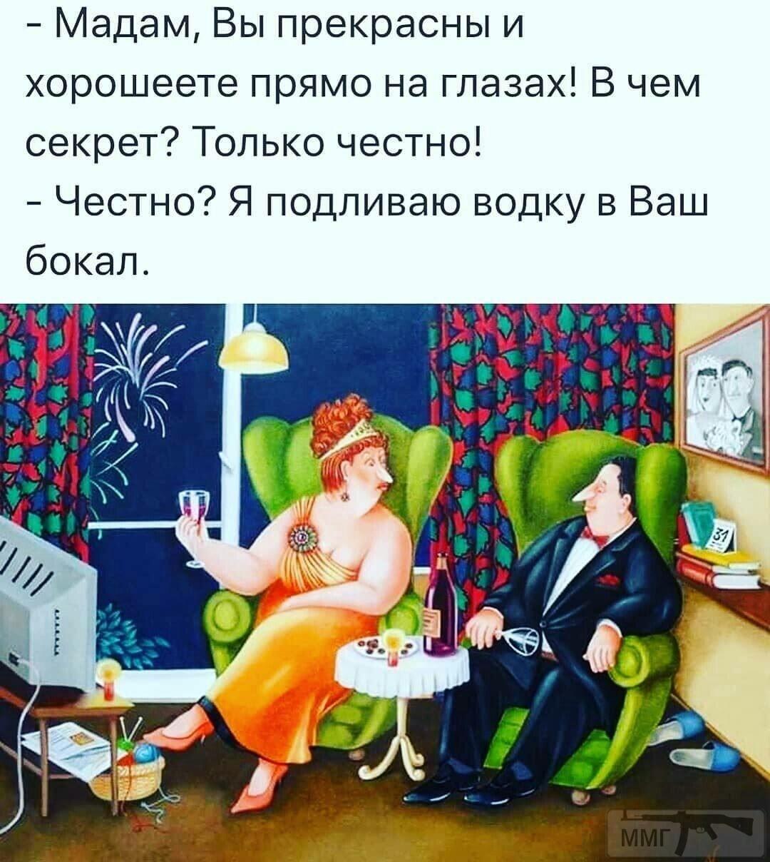 104852 - Пить или не пить? - пятничная алкогольная тема )))