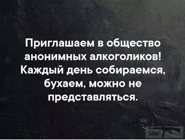 104865 - Пить или не пить? - пятничная алкогольная тема )))