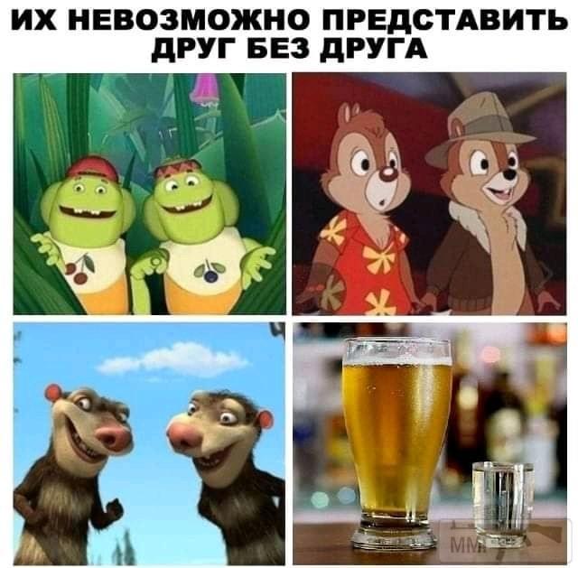 104866 - Пить или не пить? - пятничная алкогольная тема )))