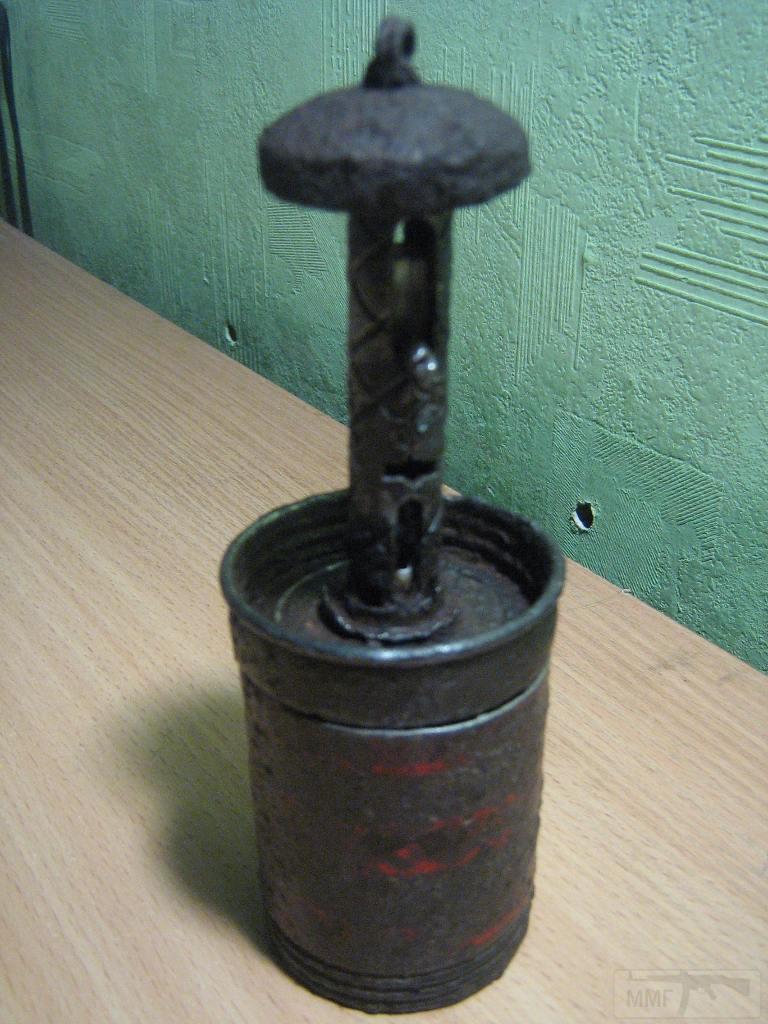 10490 - Ручная артиллерия.