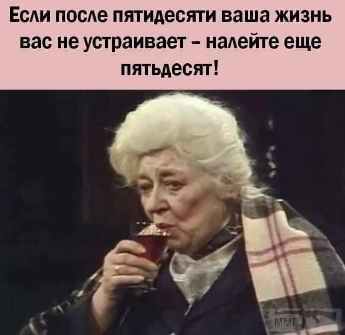 104935 - Пить или не пить? - пятничная алкогольная тема )))