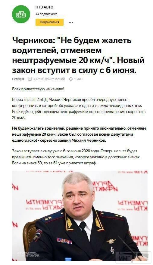 104954 - А в России чудеса!